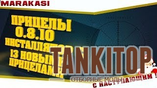 Детали на в world of tanks