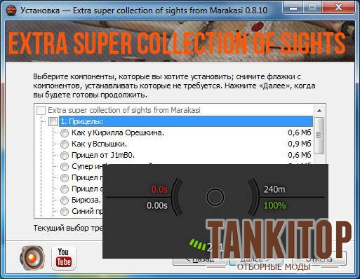 Танки для фана в world of tanks