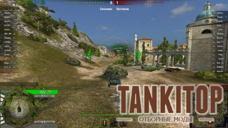 Octagon Mod для World of Tanks 0.9.17