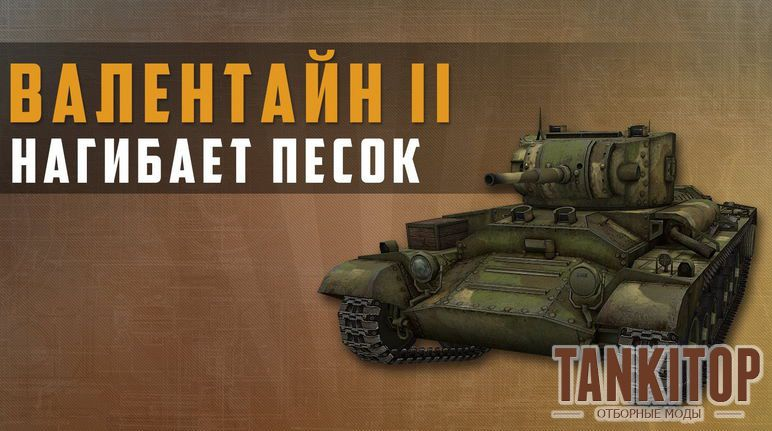 Танки игру с компьютер world of tanks скачать