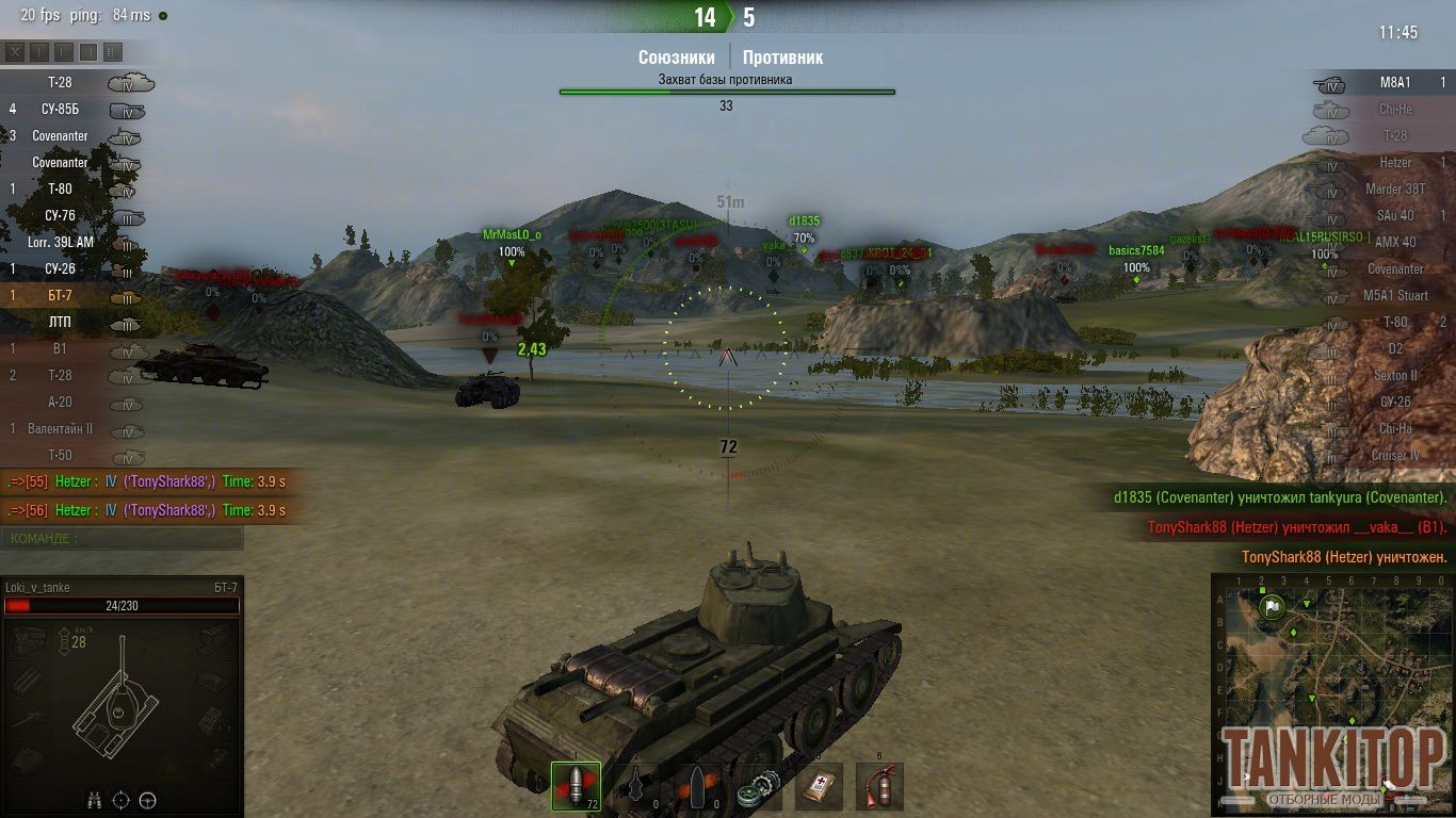 World of tanks t игра windows xp