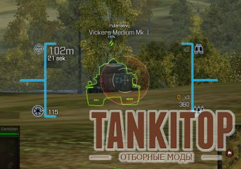 "Прицел ""Гибрид"" и x30 Zoom для World of Tanks"