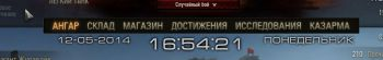 Часы в ангаре и бою для World of Tanks 0.9.3 и бонус УГН!
