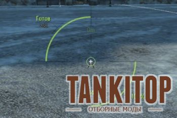 Прицел Джова для World of Tanks 0.9.7