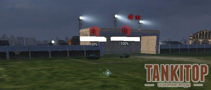 Перезарядка противника над танком