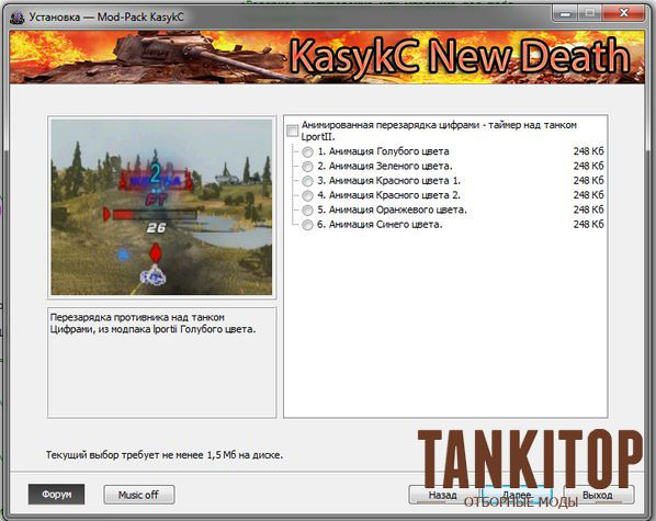 Лучший танк в world of tanks форум