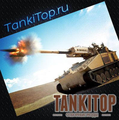AimBOT Collection - все АИМ на WoT в одном архиве