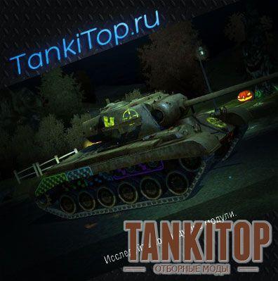 world of tanks skachat mod