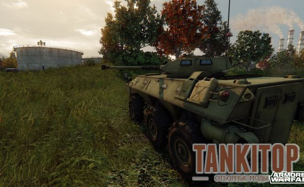 ЗБТ Armored Warfare стартует 20 мая