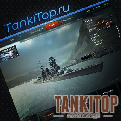 Кв1 в world of tanks blitz на