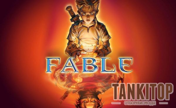 Обзор игры Fable: The Lost Chapters