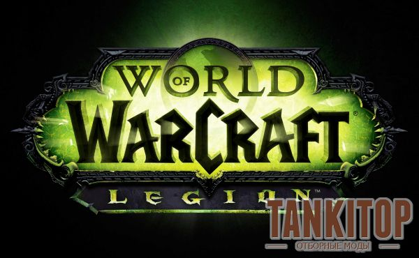Обзор World of Warcraft Legion