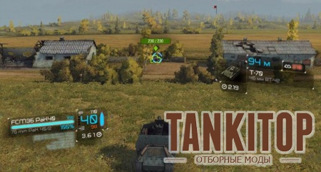 3D прицел от Deegie для World of Tanks 1.5.0.1