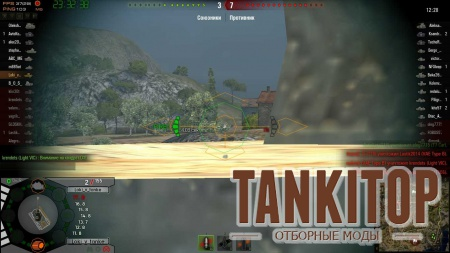 Octagon Mod для World of Tanks 1.5.0.1