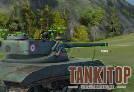 Прицел для World of Tanks 0.9.2 BioNick