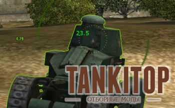 Читерский прицел для World Of Tanks 0.9.16 с бронепробитием