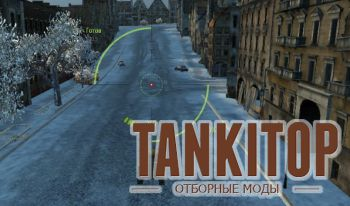 Прицел от Zayaz для World of Tanks 0.9.2
