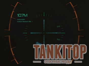 Прицел «Detector» для World of Tanks 0.9.2