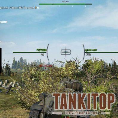 скачать mod world of tanks прицелы