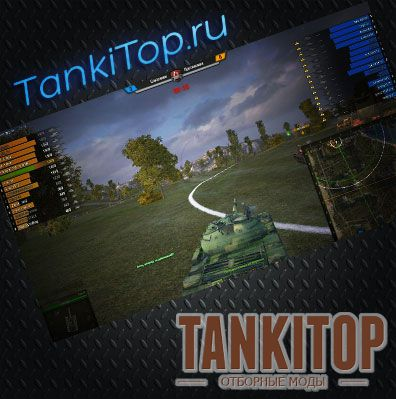 Конфиг XVM от XSerzHX в стиле WG League для World of Tanks 0 9 6 скачать