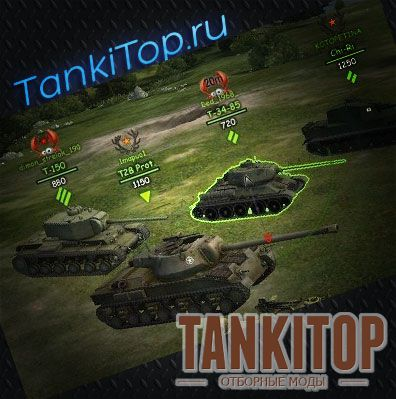 Конфиг XVM (оленемер) от Ms_Ramis для World of tanks 0 9 15 1 скачать