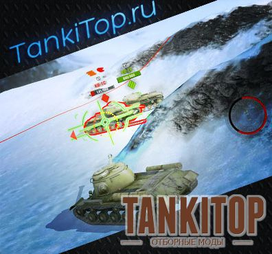 Прицел BlueAlum для World of Tanks Blitz скачать