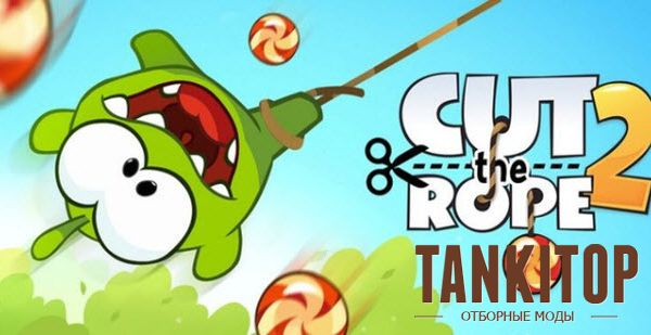Обзор игры Cut the Rope 2 от Tanko