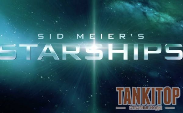 Sid Meier's Starships обзор от Tanko