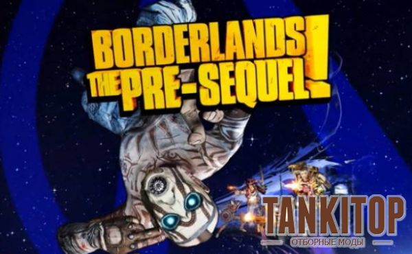 Borderlands: The Pre-Sequel или она лучше 2 части?