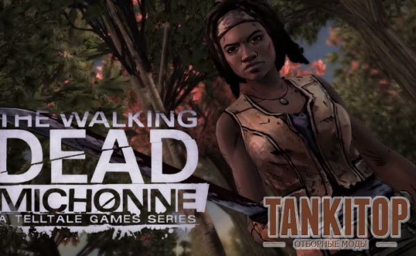 Неугомонные зомби The Walking Dead : Michonne – In Too Deep