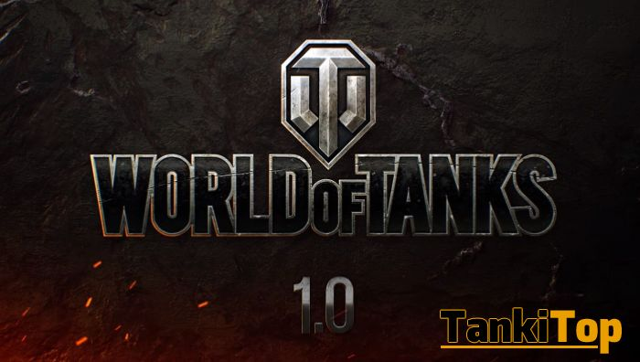 Обзор World Of Tanks 1.5.0.1