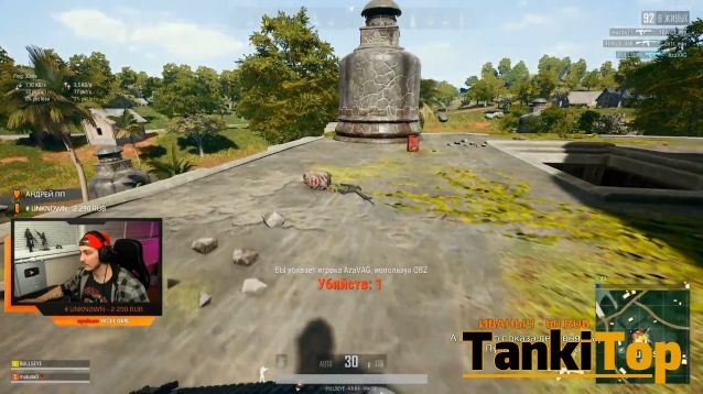 Стрим PlayerUnknown's Battlegrounds PUBG от BULLSEYE