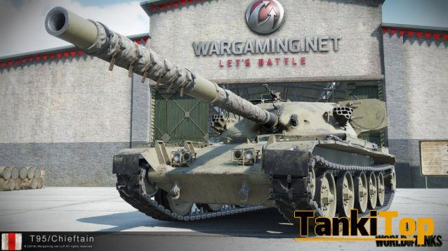 Куда пробивать T95/FV4201 Chieftain