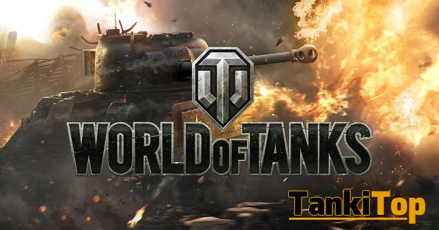 журнал шпиль world of tanks бонус код